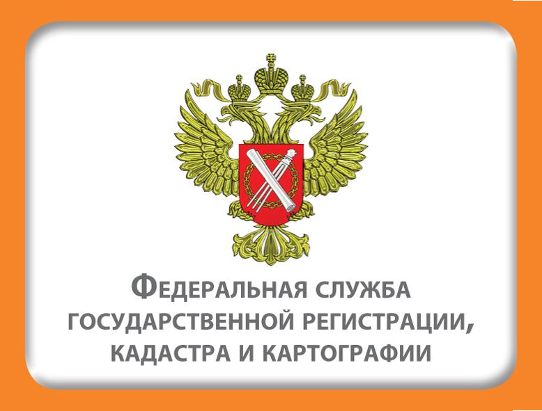 Новый порядок обжалования судебных актов по ГПК