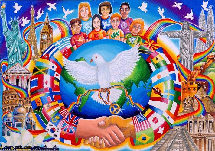 Открытка ты частица мира